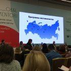 Международная конференция по наставничеству