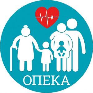 АНО «Центр инновации в социально-медицинском обслуживании «Опека»