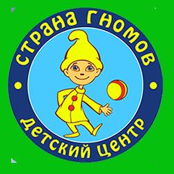Детский центр «Страна гномов»