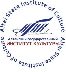 Алтайский государственный институт культуры