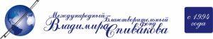 Фонд Спивакова