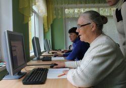 Курсы повышения компьютерной грамотности для пенсионеров