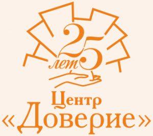 Некоммерческое партнерство Центр социальной помощи «ДОВЕРИЕ»