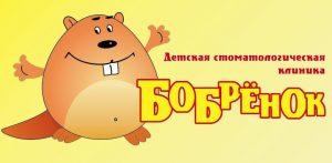 ООО «Лаукар»
