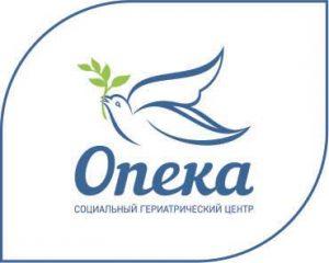 Социальный гериатрический центр «ОПЕКА»