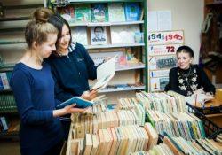 Книжки и подарки отправлены в 135 библиотек небольших городков и поселков