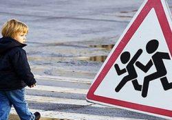 Лекция «Безопасность на дорогах для водителей и пассажиров»
