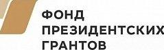 Новгородским подросткам с ОВЗ помогут определиться с профессией