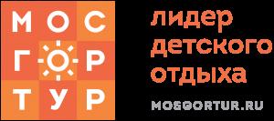 ГАУК «Мосгортур»