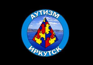 Общественная организация «Аутизм — Иркутск»