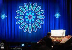 Благотворительный фонд «Искусство добра» приглашает отметить День влюблённых