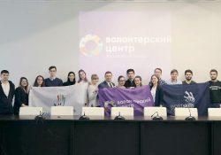 В Москве открыт ресурсный центр по набору волонтеров мирового чемпионата WorldSkills Kazan 2019