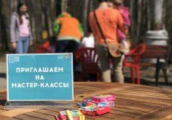 МОСГОРТУР запускает новый сезон бесплатного проекта для детей «Мастерские полезных каникул»