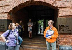 В Москве заработал чат-бот с бесплатными туристическими маршрутами по городу