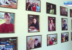 В Калуге прошла выставка фотографий волонтеров фонда