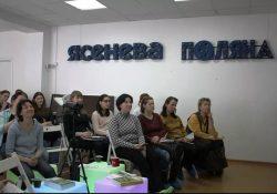 Открывается новый сезон Лектория библиотеки «Со-единение»