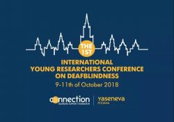 Международная молодежная научно-практическая конференция по проблемам слепоглухоты