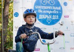 """Благотворительный велопробег фонда """"Облака"""" в пользу программы """"Талантливые дети"""""""
