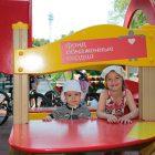 Конкурс на строительство детских площадок и игровых парков в 2019 году