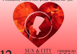 SUN & CITY