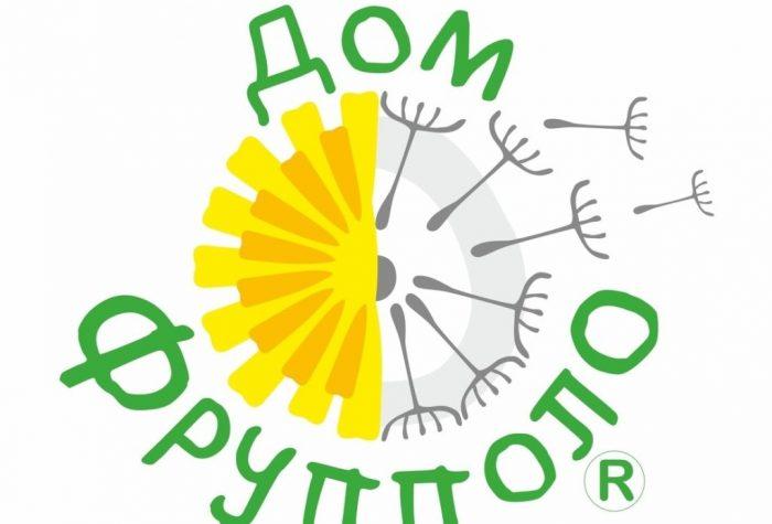 Фонд «Нужна помощь» начал сбор средств для детской выездной паллиативной службы «Дом Фрупполо»