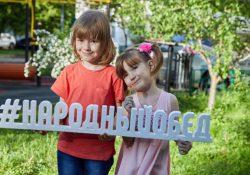 2,5 млн обедов подарили жители России детям из нуждающихся семей