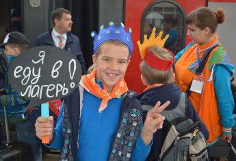 Прием заявлений на получение бесплатных путевок для отдыха московских детей стартует 2 ноября