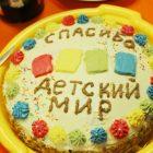 «Детский мир» открыл 5 игровых комнат в Нижегородской области