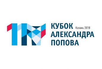 Казань примет международные детские игры на призы олимпийских чемпионов