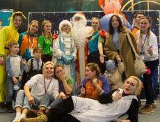 МОСГОРТУР организовал развлекательную программу для 4000 детей-инвалидов и детей-сирот на шоу Татьян