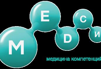 «Система» направила четверть миллиарда рублей на поддержку ветеранов